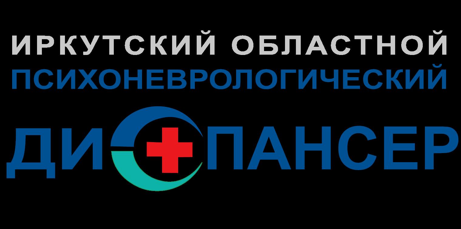 Отдел кадров наркологии лечение наркомании наркология киров