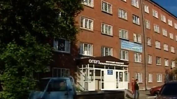 Наркологическая клиника иркутск сударева абстинентный синдром при отказе